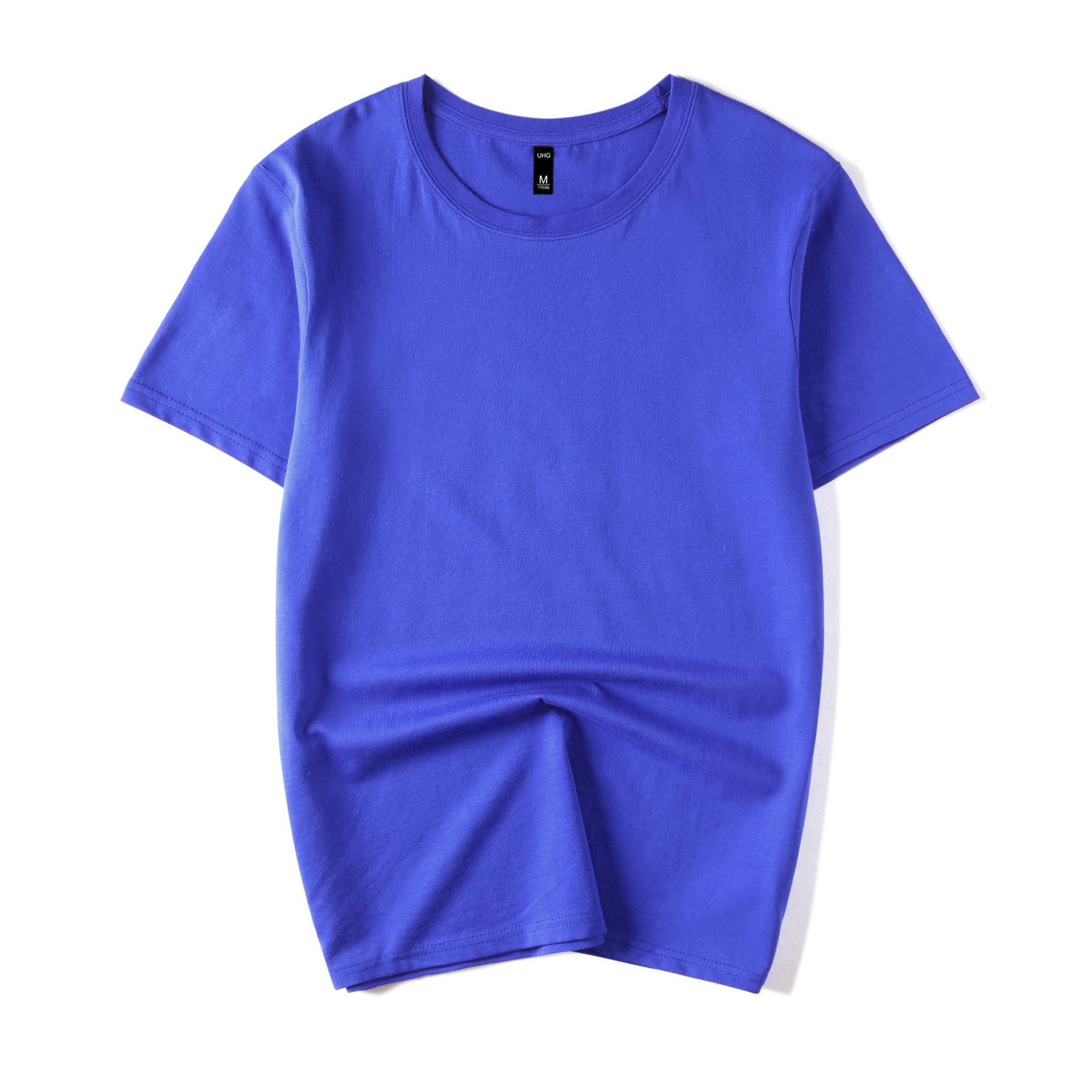 Royal blue Men's short sleeve T-shirt